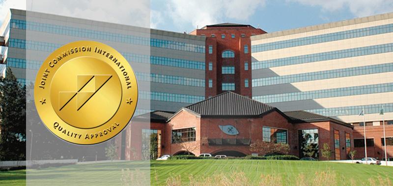 """La máxima certificación en la categoría de """"Hospital Académico"""" por la organización Joint Comission International"""